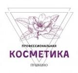 Логотип Профессиональная косметика