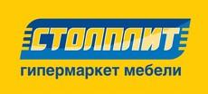 Логотип Столплит