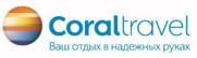 Логотип Coral Travel