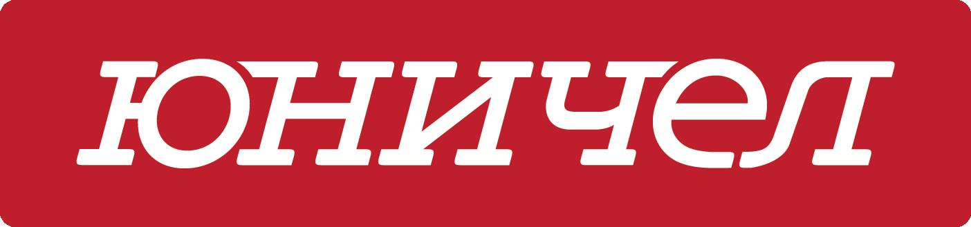 Логотип Юничел