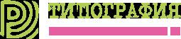 Логотип ТИПОГРАФИЯ пресс-информ