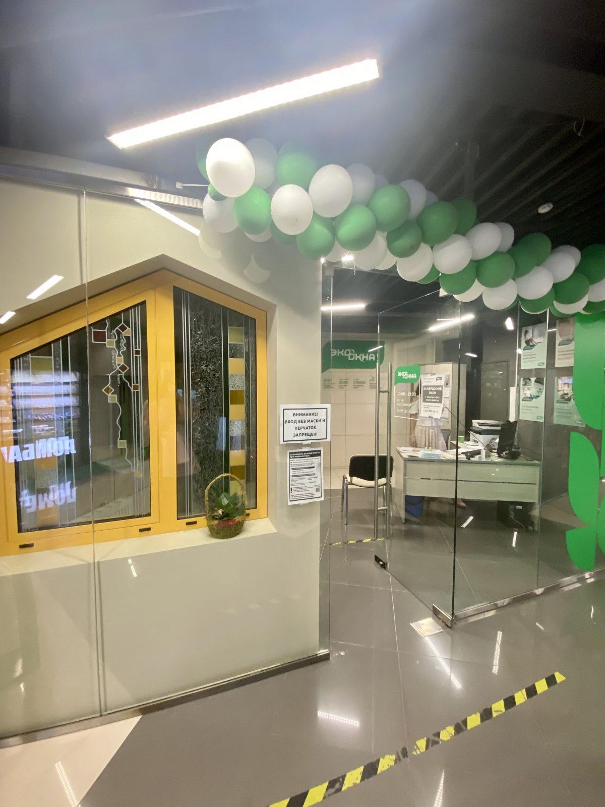 ЭКООКНА — один из лидеров российского рынка светопрозрачных конструкций. С 2002 года компания производит, поставляет и обслуживает двери и окна из пластикового профиля VEKA, алюминия и дерева, а также зенитные фонари, зимние сады, входные группы, фасадные системы.